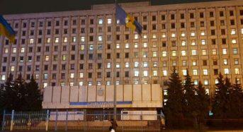 Київська облрада обрала голову