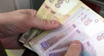 Зміни з 1 грудня: зростуть зарплати, пенсії та допомоги