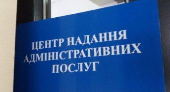 Трансформація ЦНАПів та місцевого самоврядування після виборів