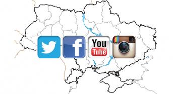 Українська мова у соцмережах: оцінка вживання