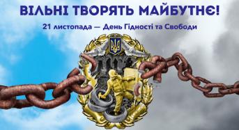 Переяславська громада вільна творити майбутнє – proSLAV – в серці Переяслава