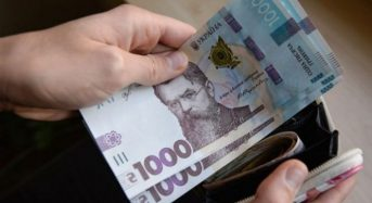 З 01 грудня 2020 року в Україні підвищується прожитковий мінімум