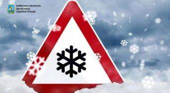 УВАГА. Погіршення погодних умов