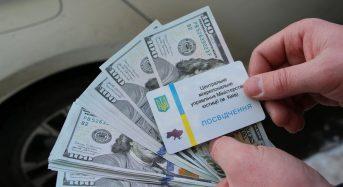 У Києві СБУ затримала на хабарі двох державних виконавців