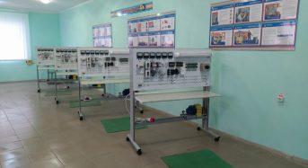 У Переяслав-Хмельницькому центрі професійно-технічної освіти розпочав роботу навчально-практичний центр