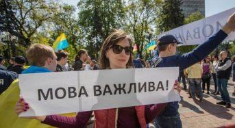 Сьогодні набув чинності закон про використання української мови у сфері обслуговування