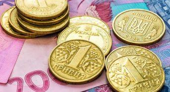 У січні платники Київщини спрямували до соцфондів більше 836 млн грн єдиного внеску