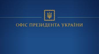Володимир Зеленський вважає, що вакцинація проти коронавірусної інфекції COVID-19 в Україні має бути безкоштовною