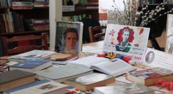 З метою вшанування пам'яті видатної української письменниці  громадської діячки Лесі Українки проведено міський літературний квест.