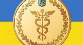 За перший місяць 2021 року платники Київщини забезпечили надходження на суму більше 165 млн грн майнових податків
