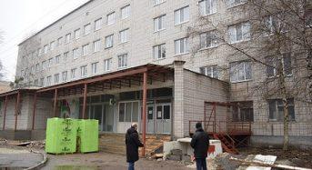 Ремонт Переяславської лікарні: коли чекати змін?