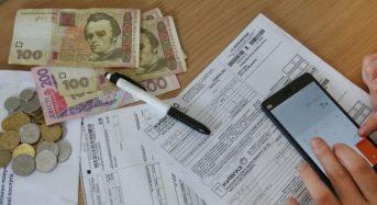 Понад 200 тисяч домогосподарств Київщини отримують субсидії на житлово-комунальні послуги