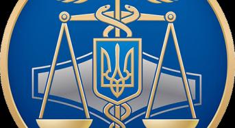 Податківці Київщини провели спільну нараду з керівництвом ГУ Пенсійного фонду області