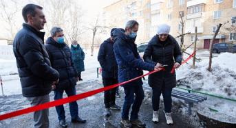 Для ОСББ «Молодіжний Переяслав» відбулося урочисте відкриття проекту «Модернізований індивідуальний тепловий пункт (ІТП)»