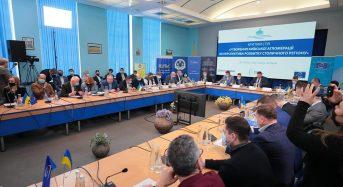 Українські та міжнародні експерти обговорили перспективи утворення Київської агломерації