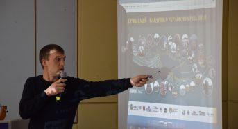 Відбувся семінар «Збереження природо-культурної спадщини, як інструмент розвитку туризму Переяславської громади та Лівобережної Київщини» (ФОТО, ВІДЕО)
