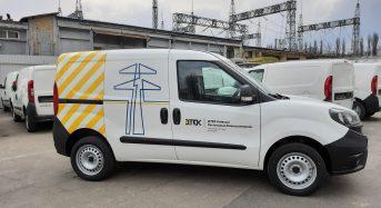 Завдяки 21 новому Fiat Doblo ДТЕК Київські регіональні електромережі швидше виконуватиме заявки клієнтів щодо обслуговування приладів обліку