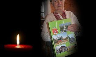 Слова співчуття рідним та близьким з приводу смерті Василя Захарчука