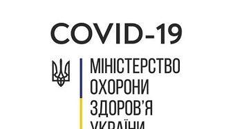Станом на 19 травня в Україні зафіксовано 5138 нових підтверджених випадків коронавірусної хвороби COVID-19