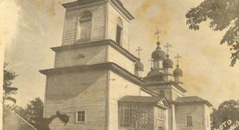 Серед сакральних місць Переяслава, одним з найдавніших є те, де стоїть храм Воскресіння Христа…