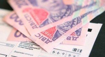 Уряд спростив процедуру отримання субсидій (оновлено)