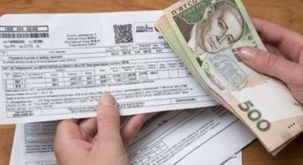 Як отримати субсидію із 1 травня
