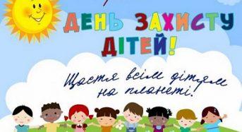 Привітання з нагоди Міжнародного дня дітей від місцевого самоврядування