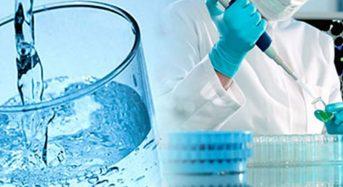 Протокол дослідження питної води