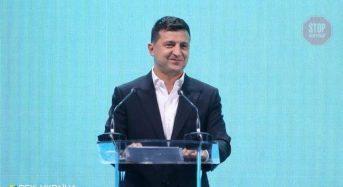 Зеленський розповів, коли Україна увійде в режим paperless