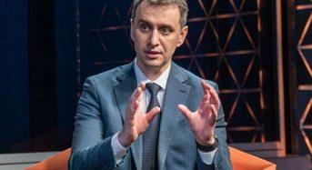 Верховна Рада України призначила нового очільника МОЗ