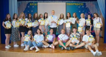 У БХТДЮМ вітали випускників, лідерів Міської Ради Дітей Переяслава