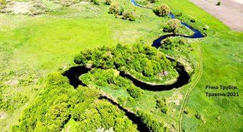 Відбудеться екологічний сплав на байдарках з нагоди Дня захисту довкілля (5 червня, субота)!