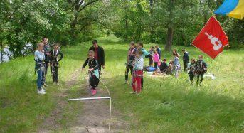 Весело та активно проходили змагання гуртківців Переяславської станції юних туристів