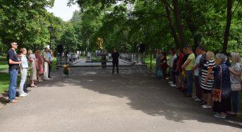 Вшанували пам'ять жертв війни в Україні