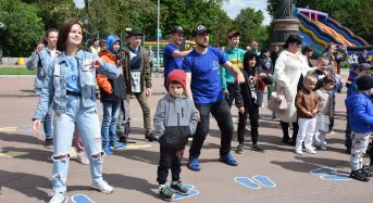 У місті відбулося свято до Міжнародного дня захисту дітей (Фото)