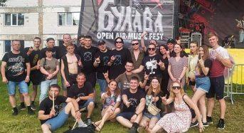 Переяславський гурт «Драбадан» виступив на фестивалі «Рок Булава». Із потужною групою підтримки