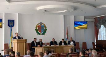 Відбулося офіційне представлення голови Бориспільської РДА Руслана ДЯЧЕНКА
