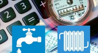 Оголошення про наміри підвищення тарифів на теплову енергію та послугу з постачання теплової енергії.