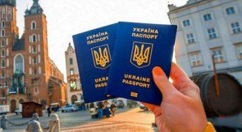 МЗС України підготувало відповіді на поширені питання про подорожі у 2021