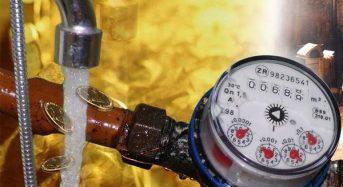 Увага! Нові тарифи  на водопостачання та водовідведення