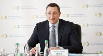Олексій Чернишов: Уряд затвердив законопроєкт щодо забезпечення умов для покращення питної води