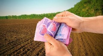 Якими документами ФО підтверджує право на пільгу зі сплати земельного податку