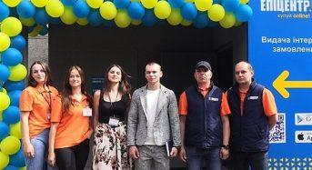 """У Переяславі відкрили Центр видачі онлайн-замовлень з """"Епіцентру"""""""