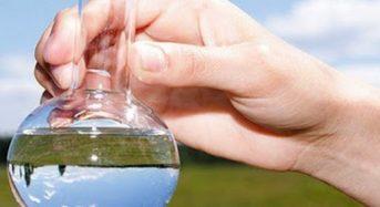 Протокол дослідження питної води у місті