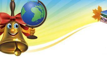 У якому форматі розпочнеться навчальний рік у Переяславській громаді?