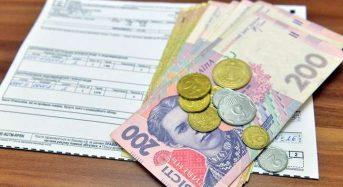 Уряд подовжить дію спеціальних соціальних нормативів при розрахунку субсидій для регіонів, які після 1 жовтня опиняться у «червоній» зоні