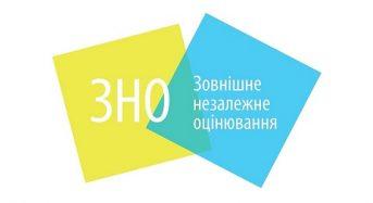 12 учасників ЗНО на Київщині склали тестування на максимальні 200 балів