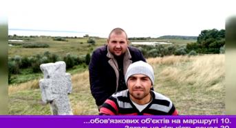 """У місті відбувся селфі-автомарафон """"Україна-1187"""""""