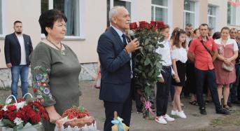 День знань у Переяславі
