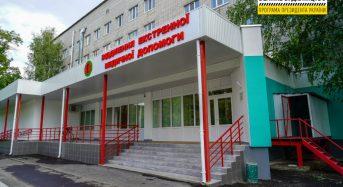 Завдяки «Великому будівництву» в Переяславській лікарні з'явилось сучасне приймальне відділення та якісна діагностична техніка